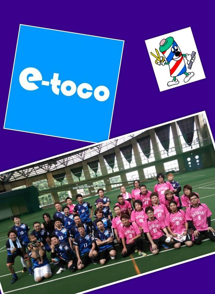 e-toco-footsal201402