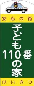 201_hyoujiban
